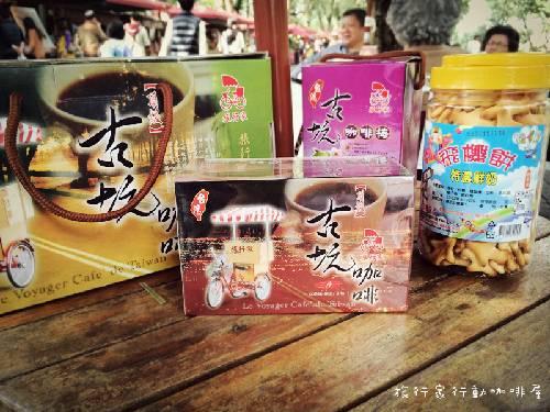 三合一咖啡+咖啡梅+飛機餅\(禮盒)